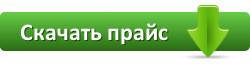 knopka price 5465917 Пиломатериалы: цены в Москве